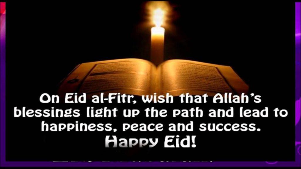 Eid Ul Fitar SMS