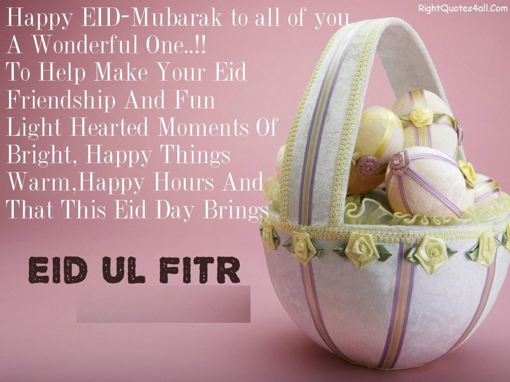 Eid Ul Fitar Text Messages