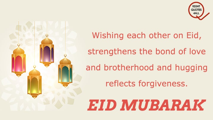 Eid Mubarak Quotes Eid Mubarak Whatsapp And Facebook Status
