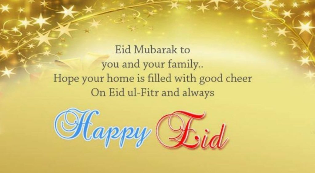 Happy Eid-Ul-Fitr Messages