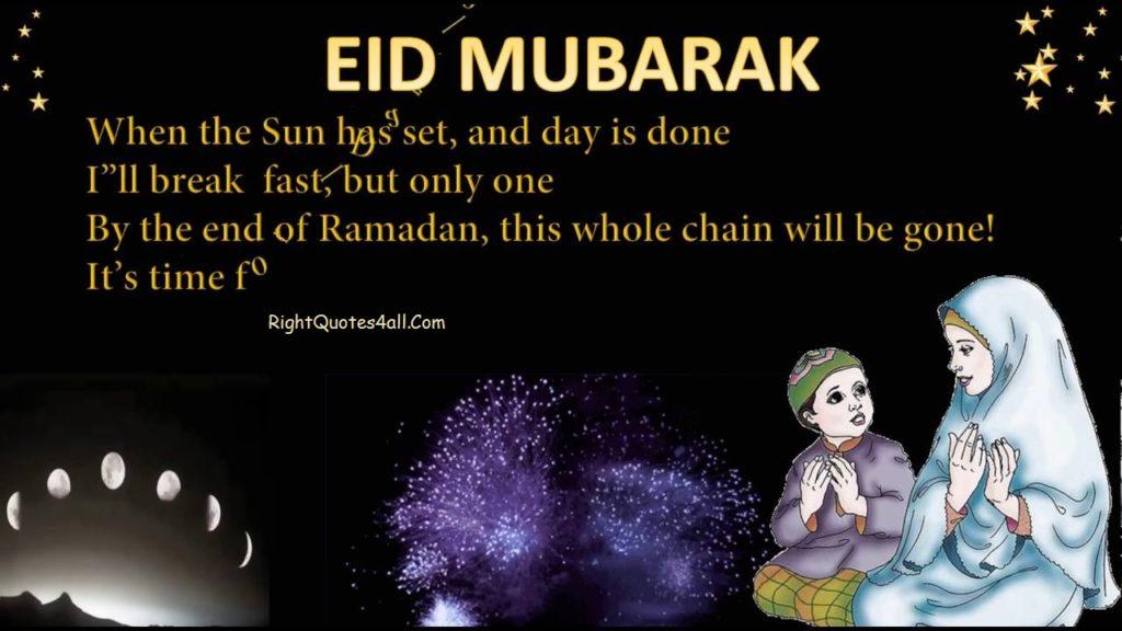 Happy Eid ul-Fitr Greeting