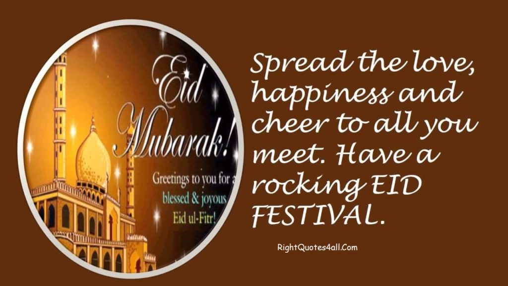 Happy Eid ul-Fitr Quotes