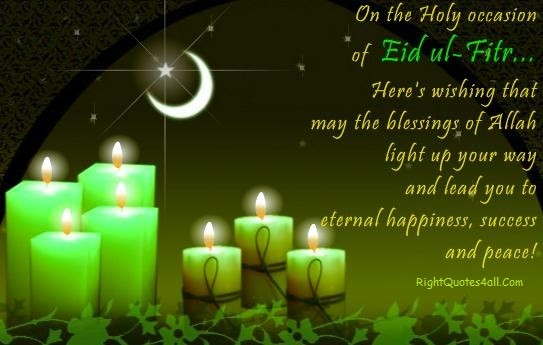 Happy Eid ul-Fitr Wishes