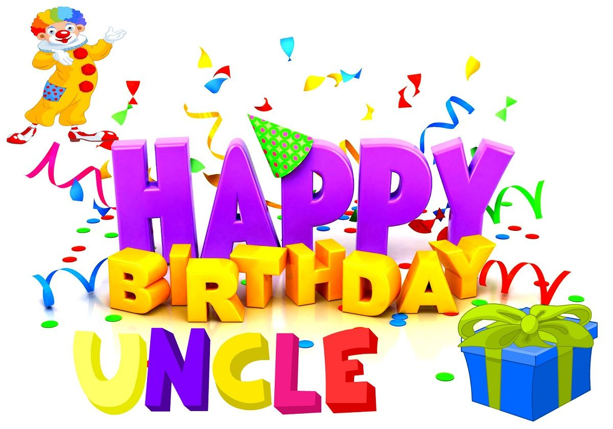 Birthday Wishes For Uncle Message Quotes For Uncle