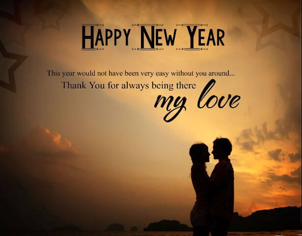 latest happy new year quotes for husband by his lovely wife
