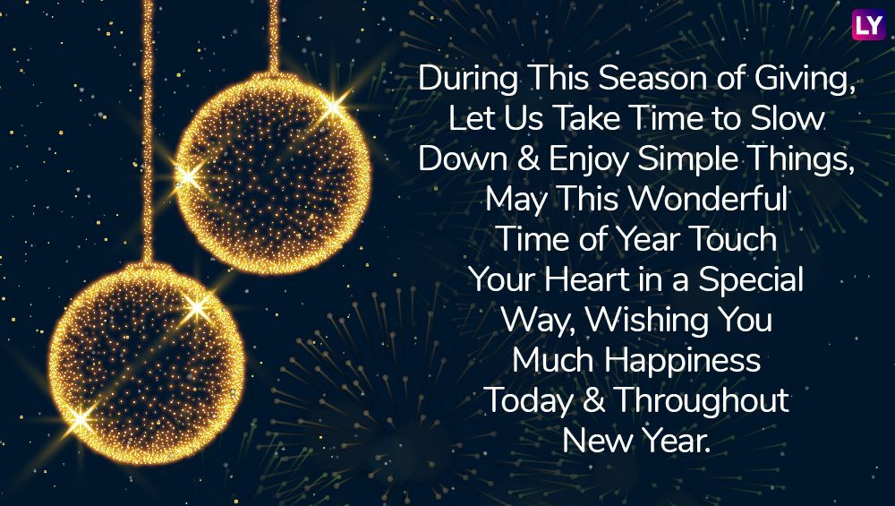 happy new year greetings for everyone